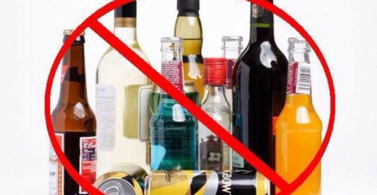 что можно после кодировки алкоголизма