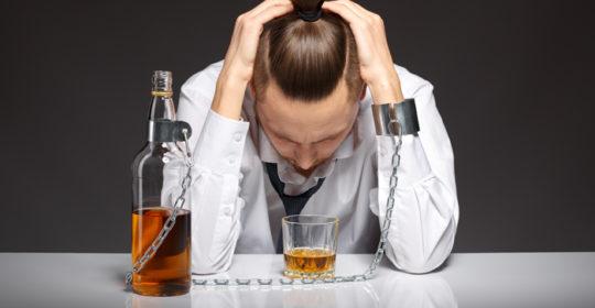 Как выбраться из алкогольного ада. Практические рекомендации